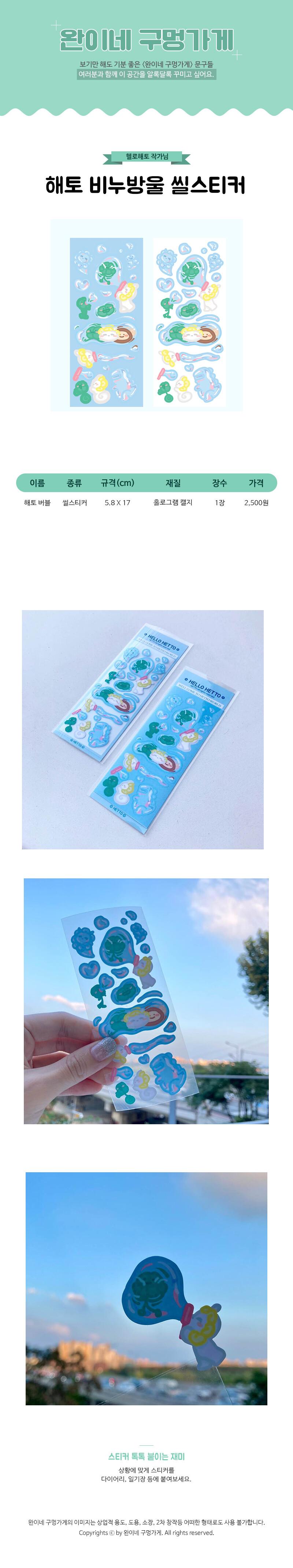 sticker804