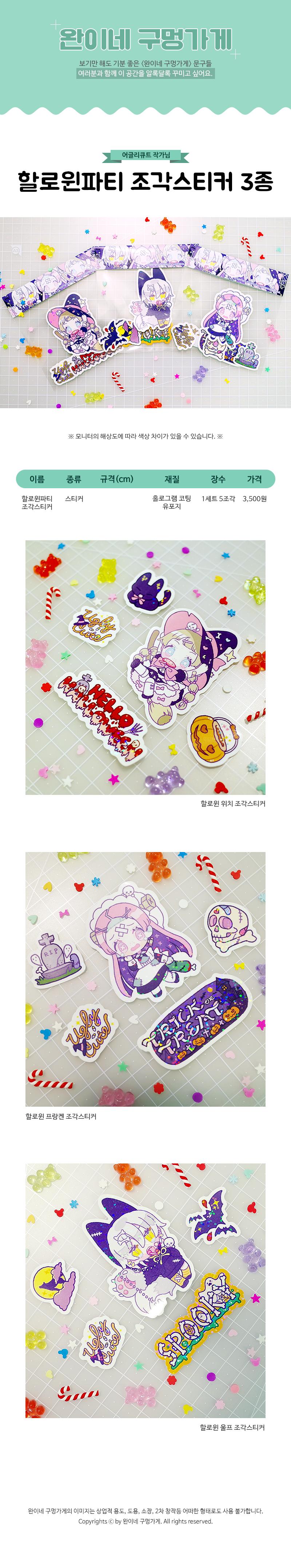 sticker820