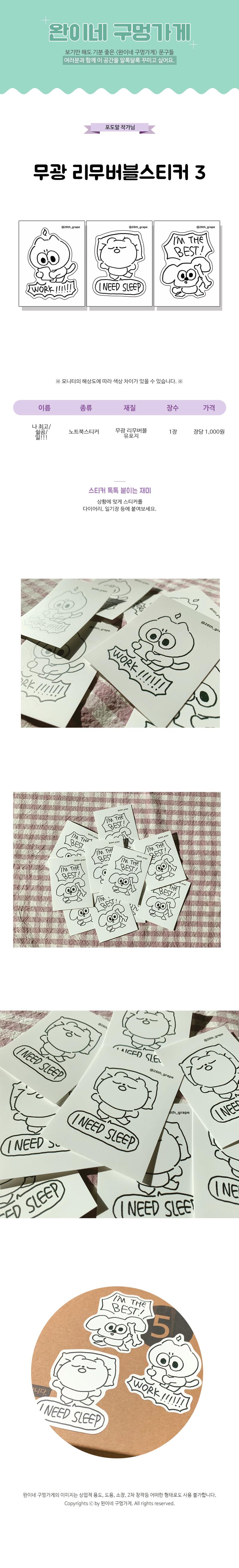 sticker888