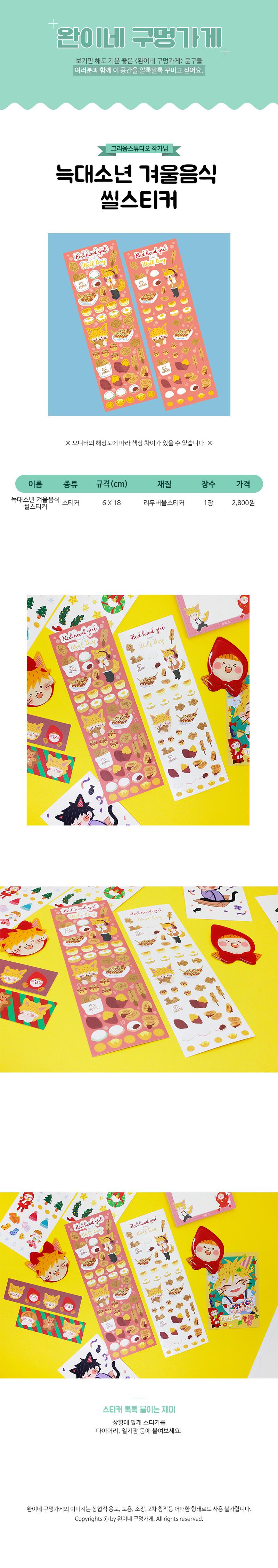 sticker900