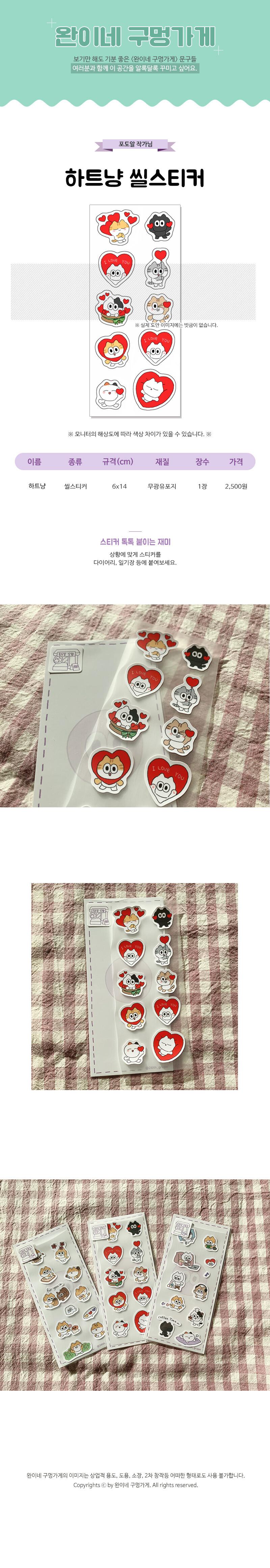 sticker908