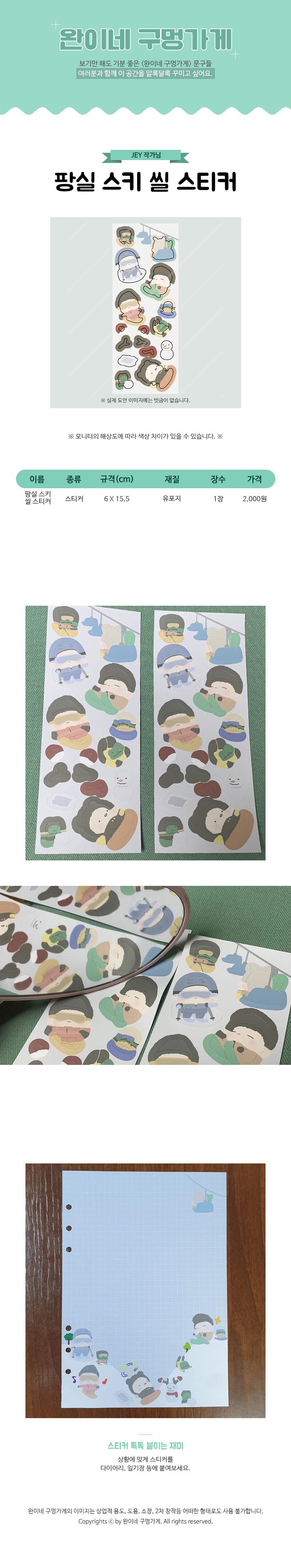 sticker933