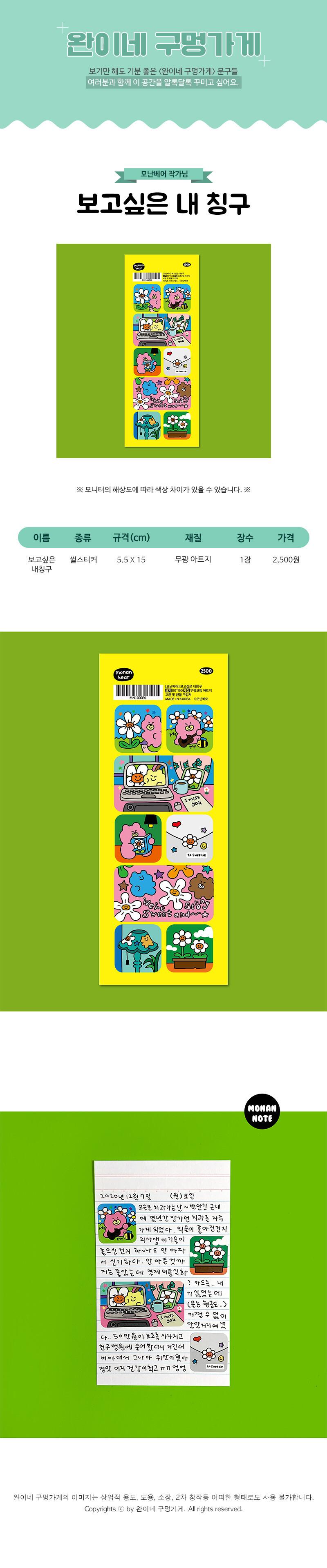 sticker937
