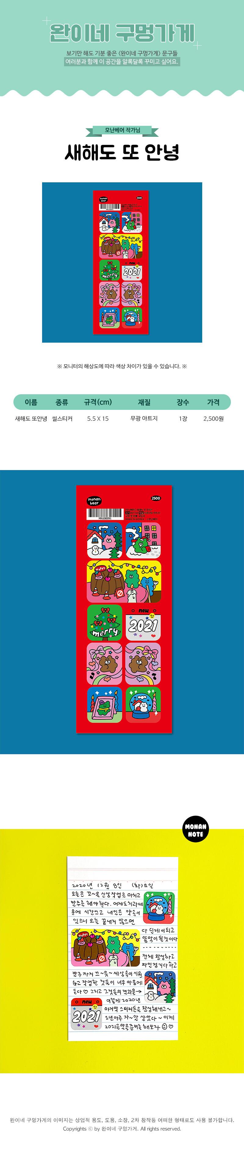 sticker938