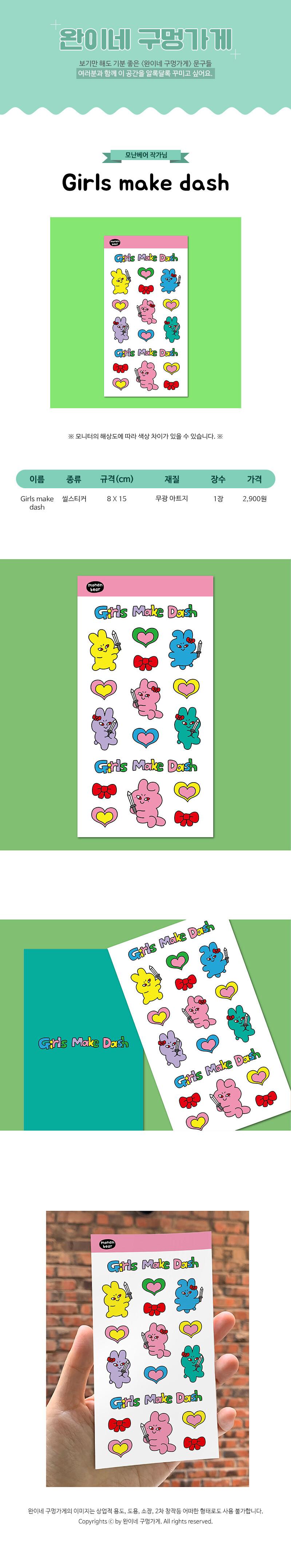 sticker941