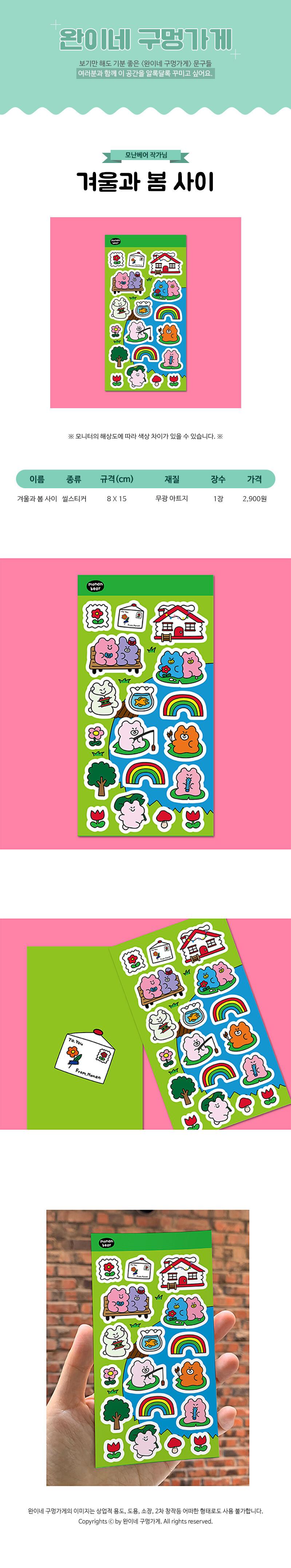 sticker942