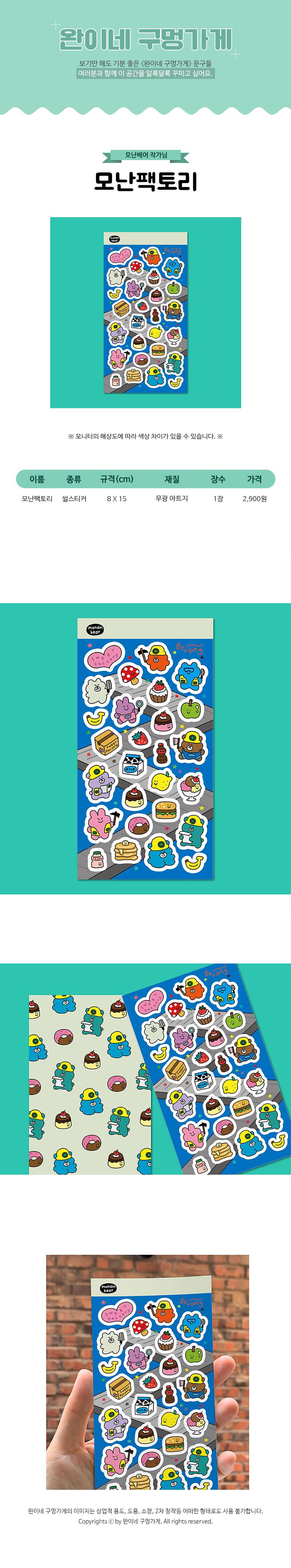sticker943