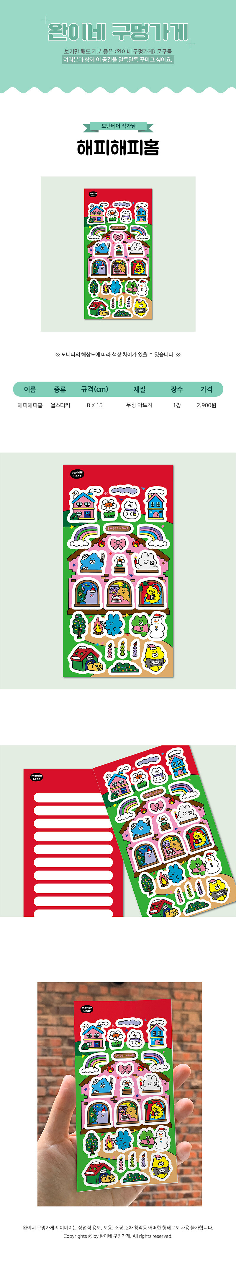 sticker944