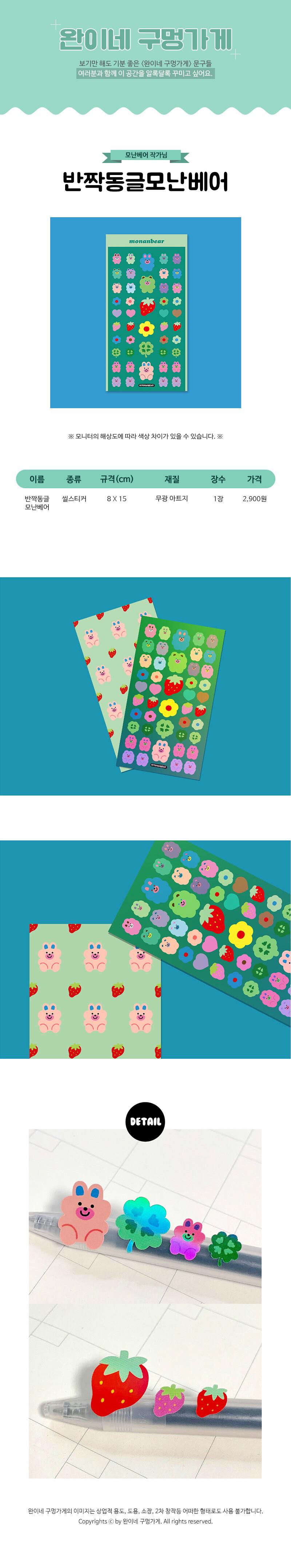 sticker946