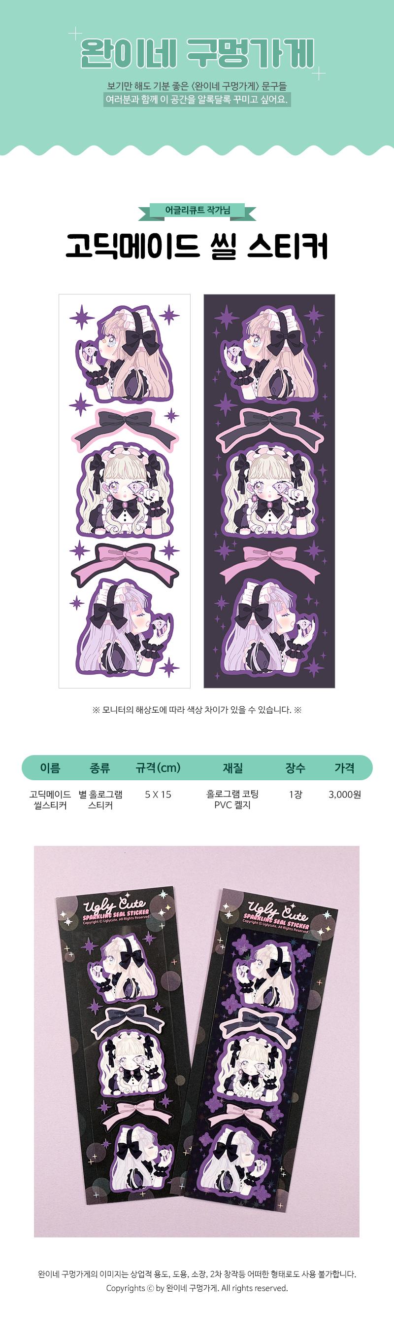 sticker958