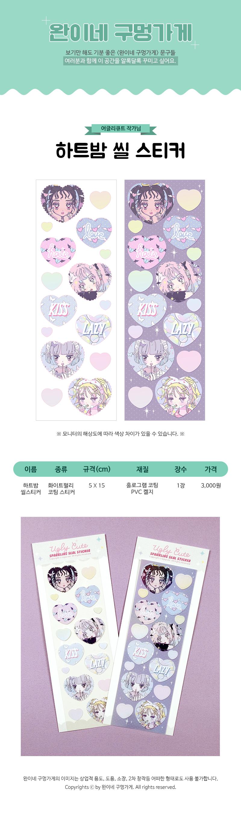 sticker961