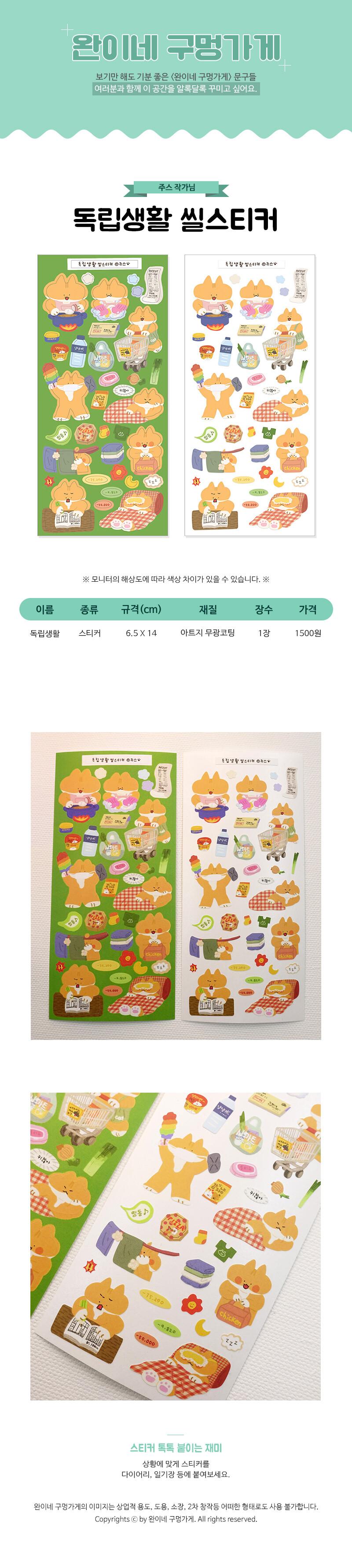 sticker965
