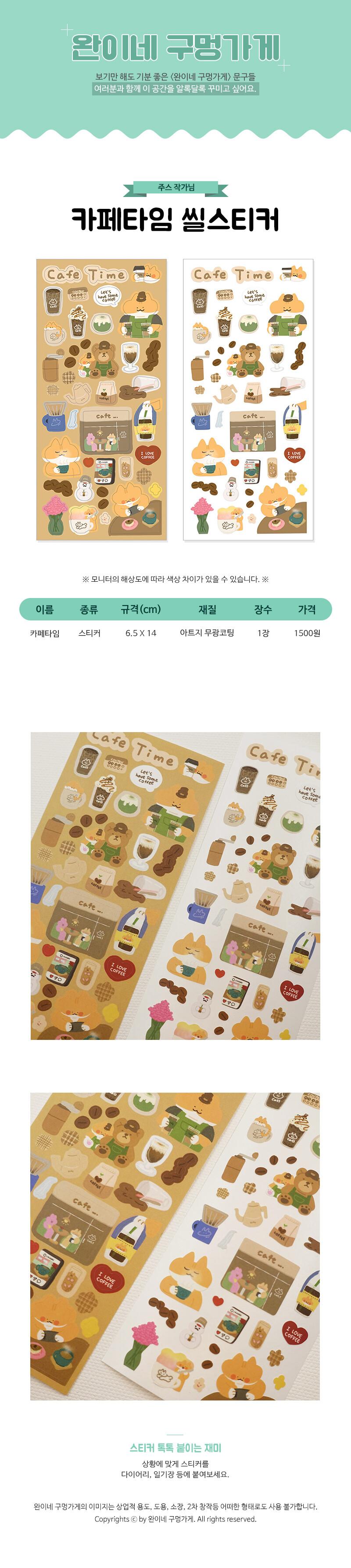 sticker966