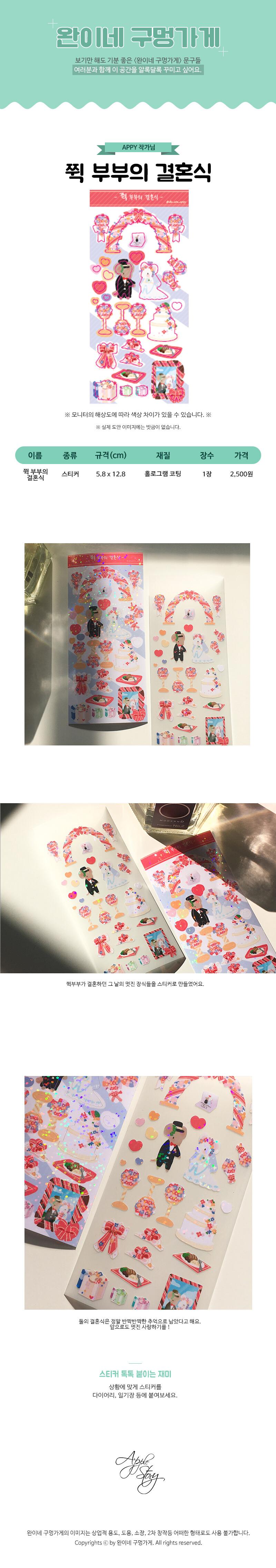 sticker979