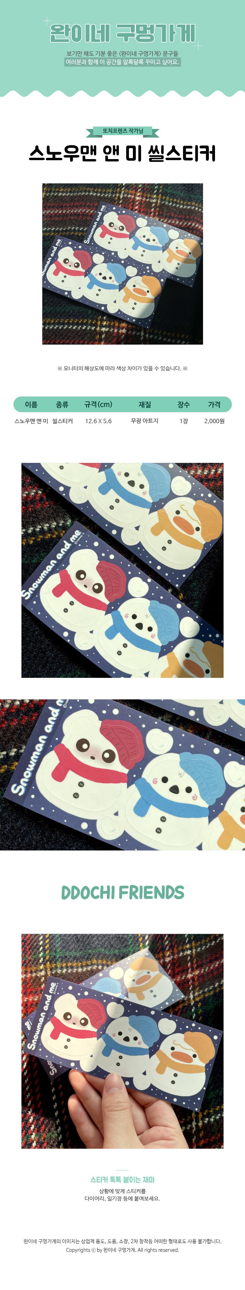 sticker983