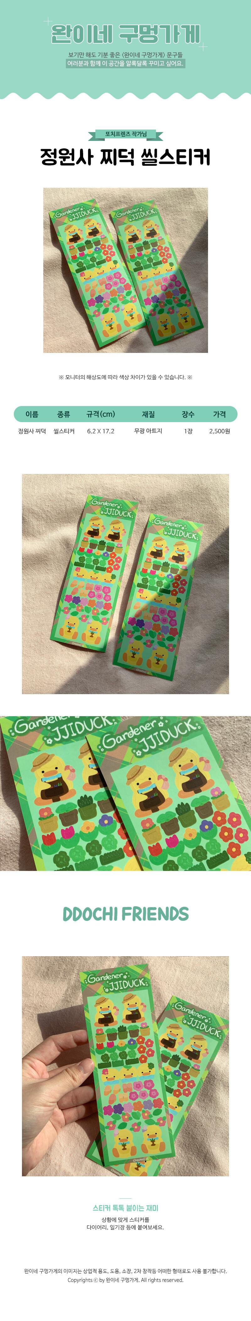 sticker987