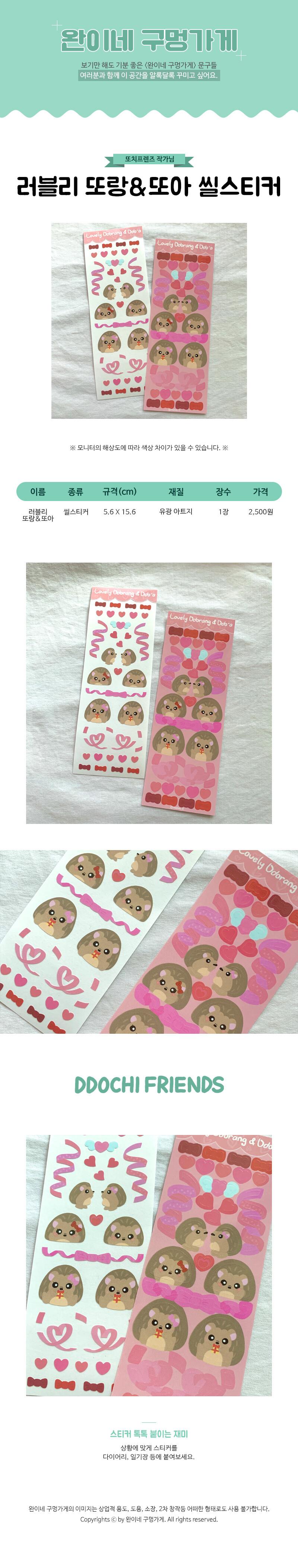 sticker989