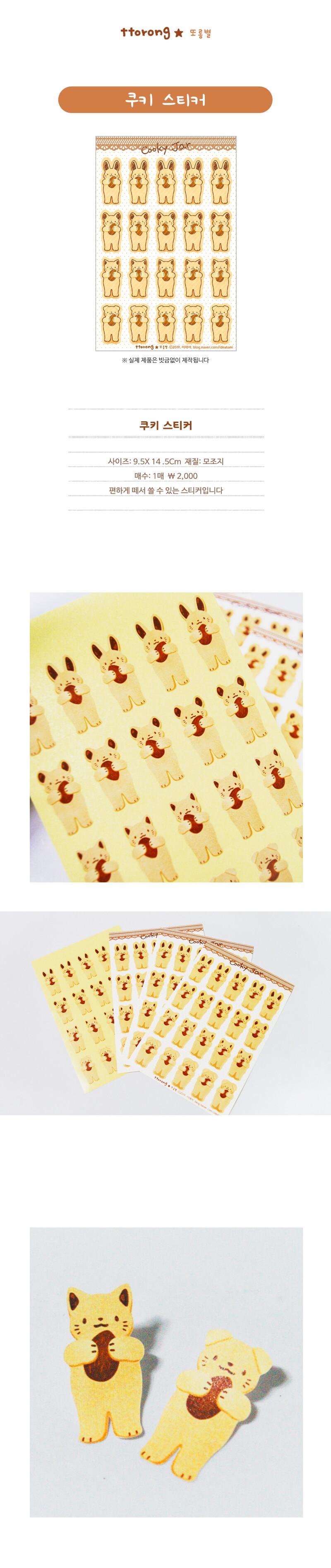 sticker580