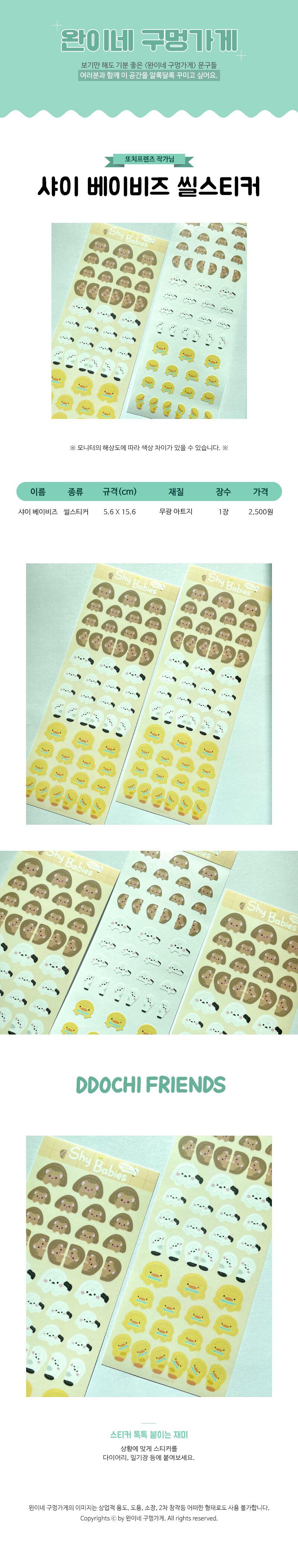 sticker1028