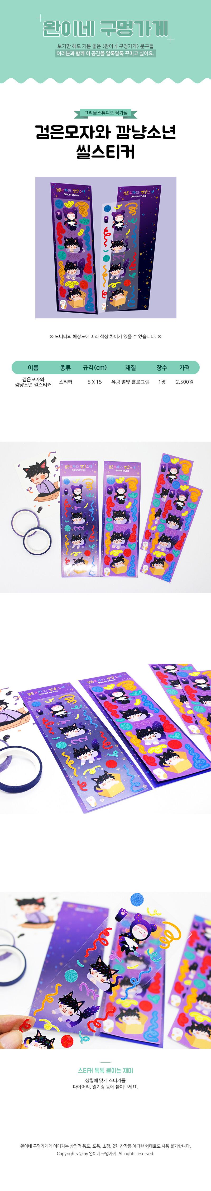 sticker1042