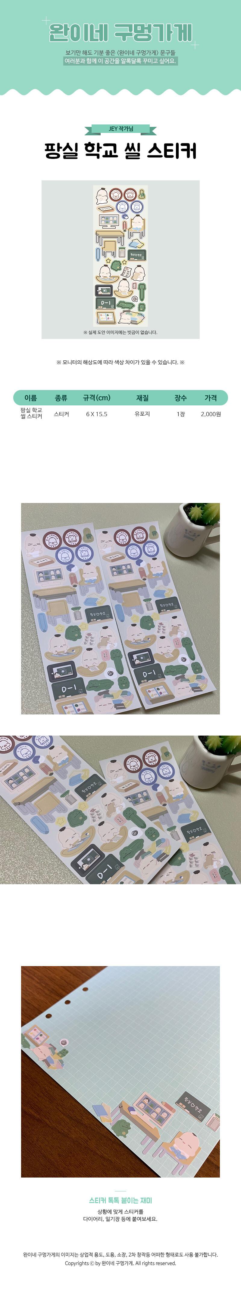 sticker1046