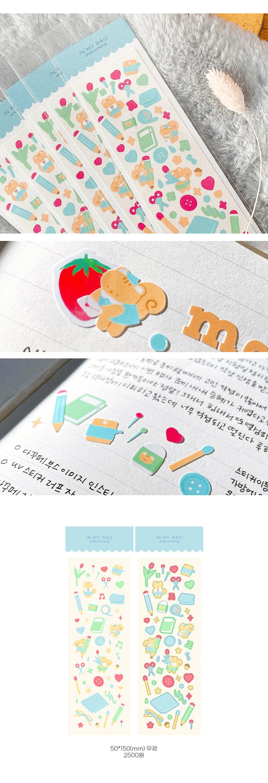 sticker1064