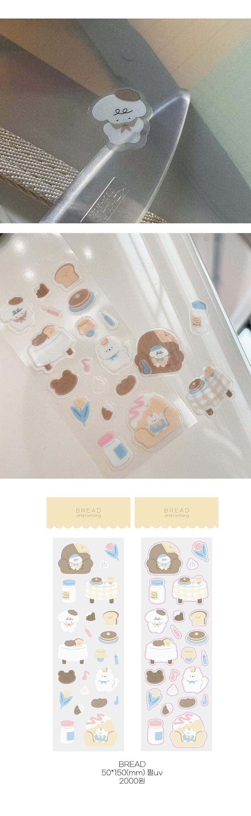 sticker1068