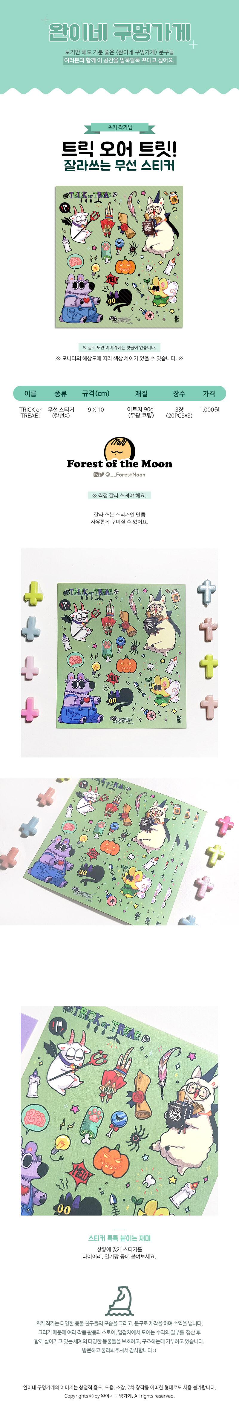 sticker754