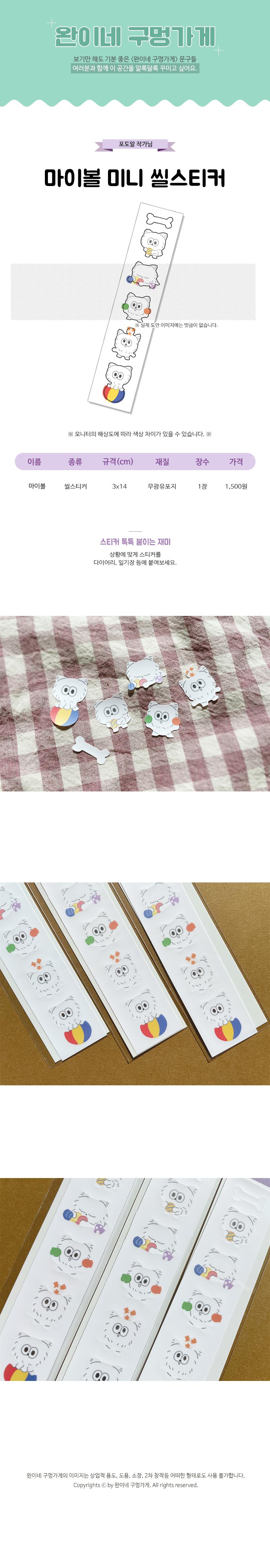 sticker1080