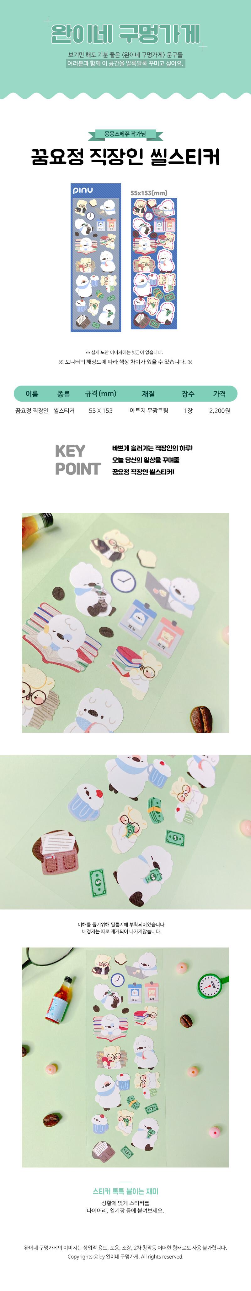 sticker1014