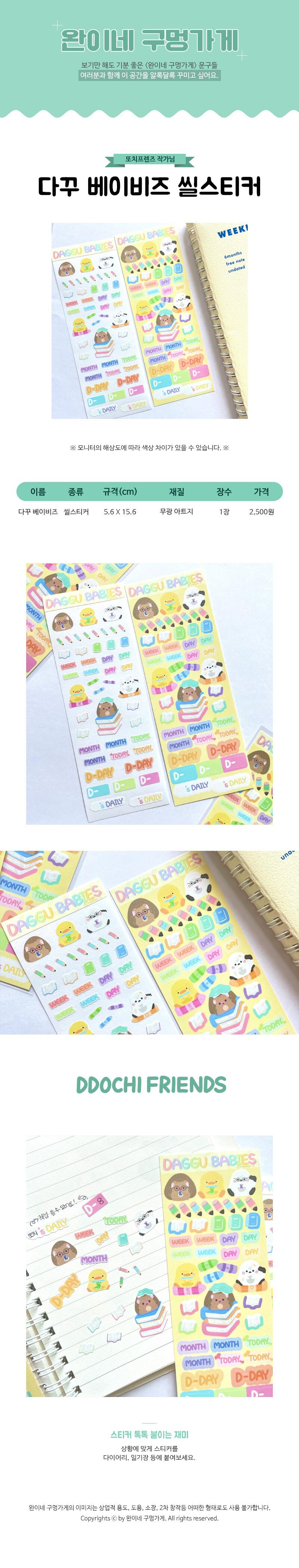 sticker1100