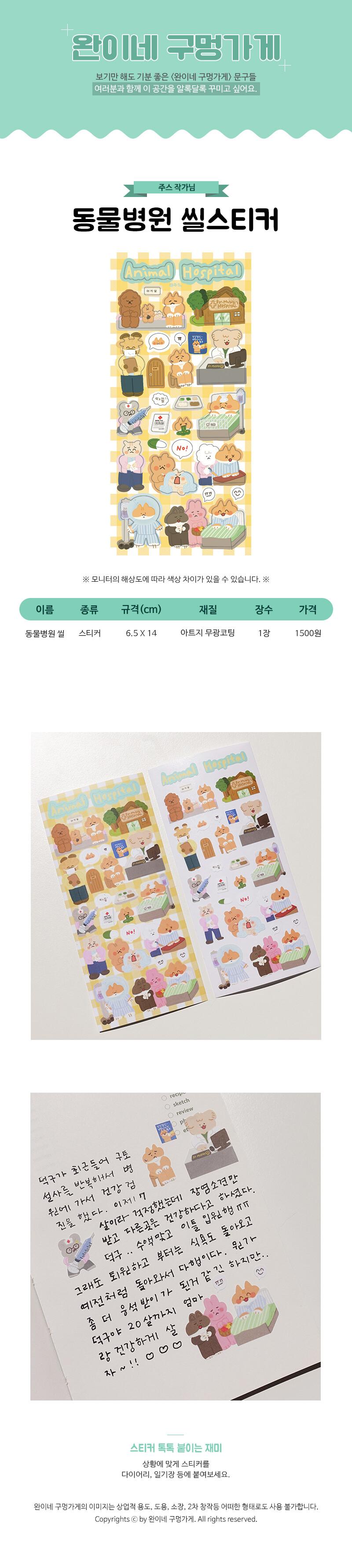 sticker1138