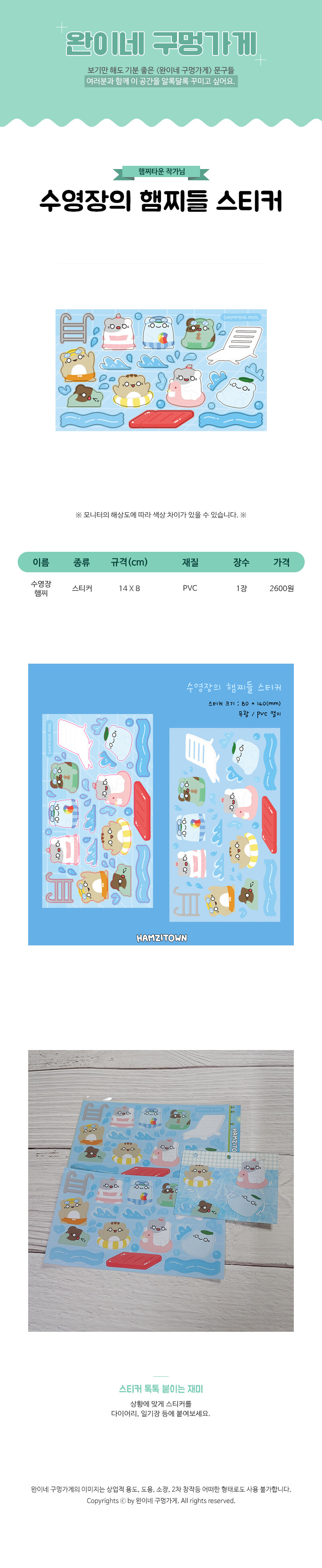 sticker1159