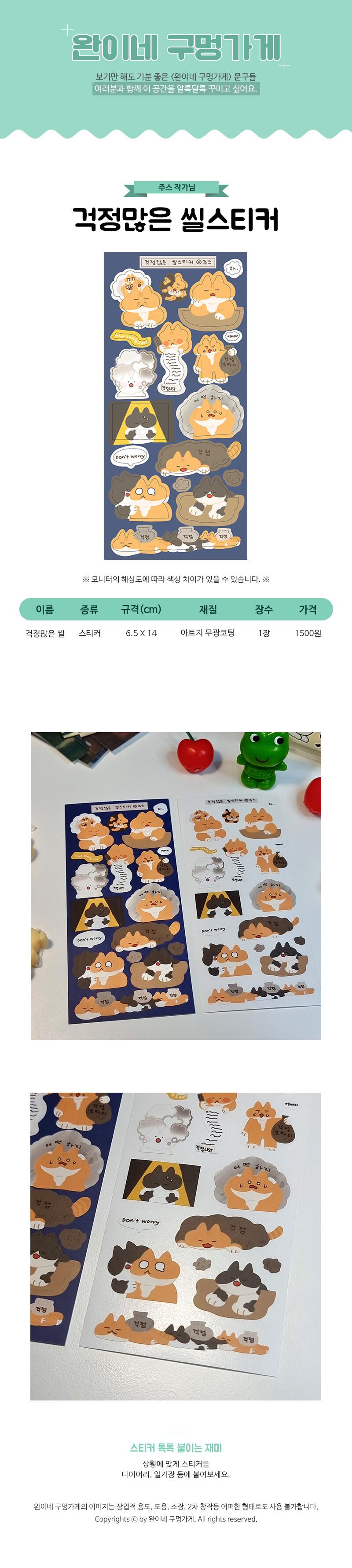 sticker1256