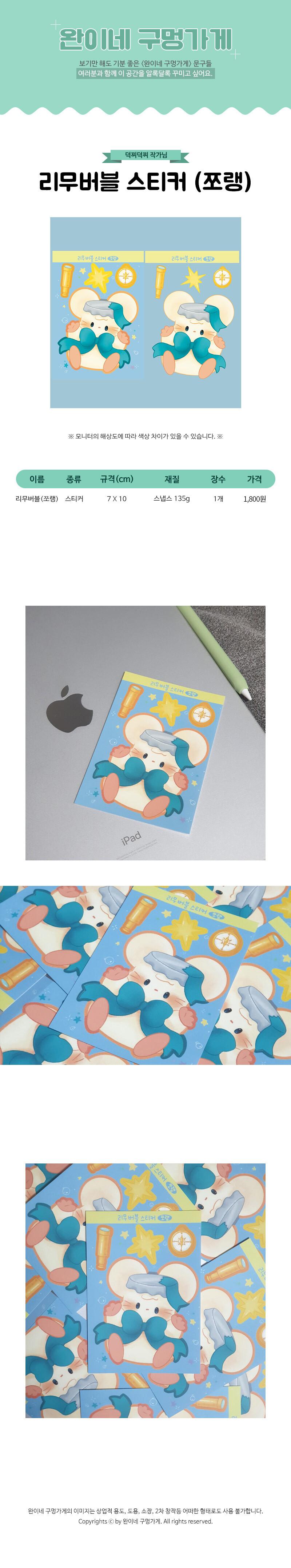 sticker915