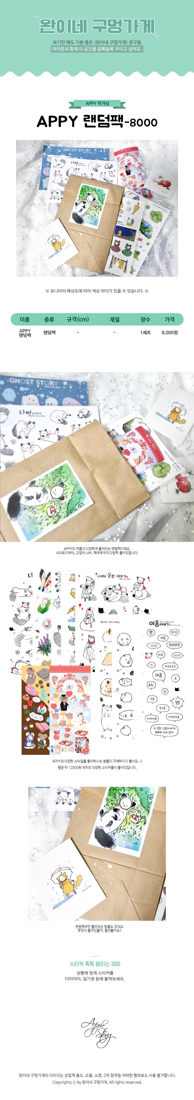 sticker1303