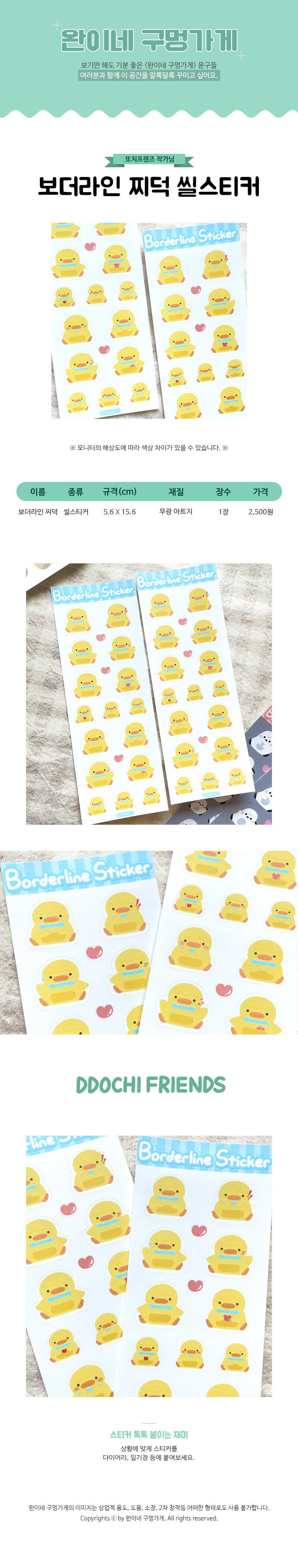 sticker1310