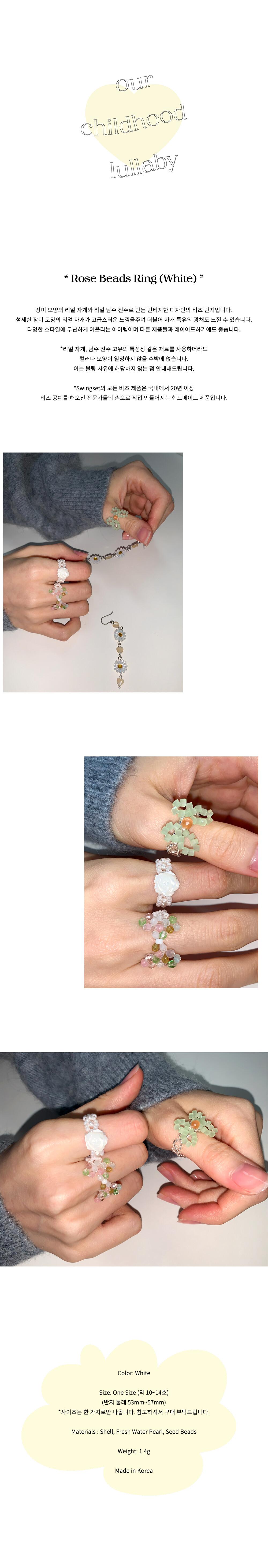 Rose Beads Ring (White)