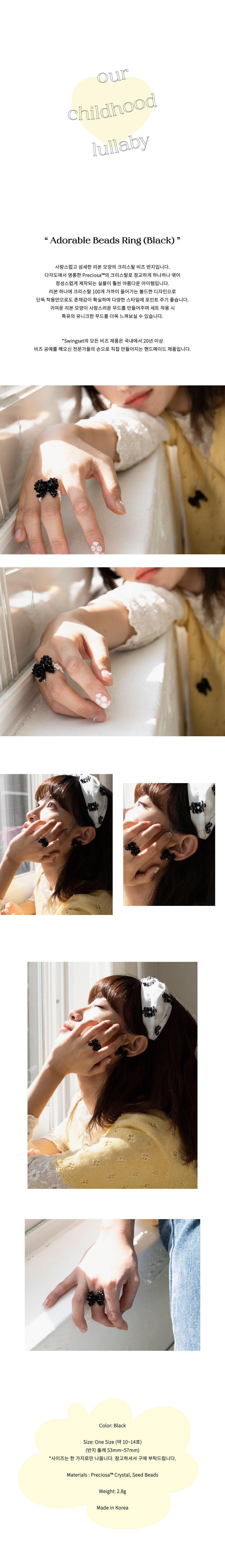 Adorable Beads Ring (Black)