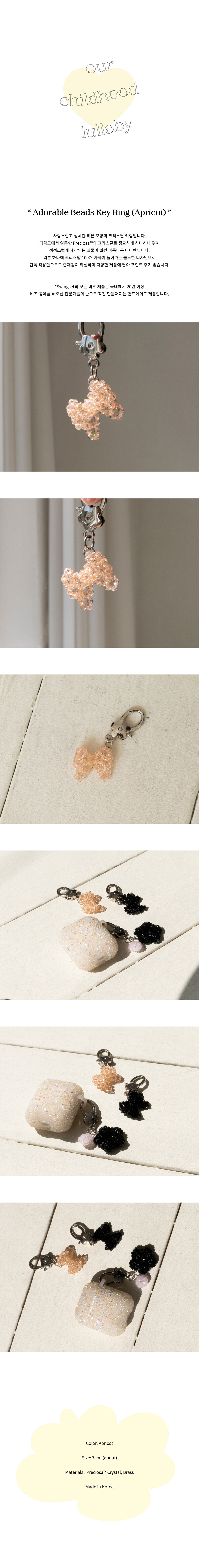 Adorable Beads Key Ring (Apricot)