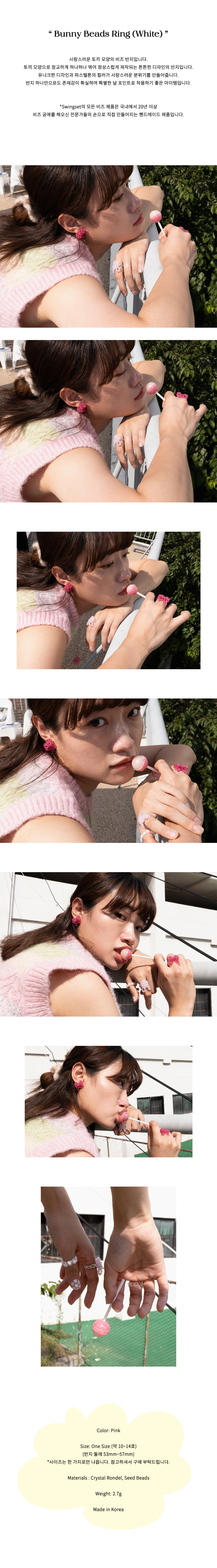 Bunny Beads Ring (Pink)