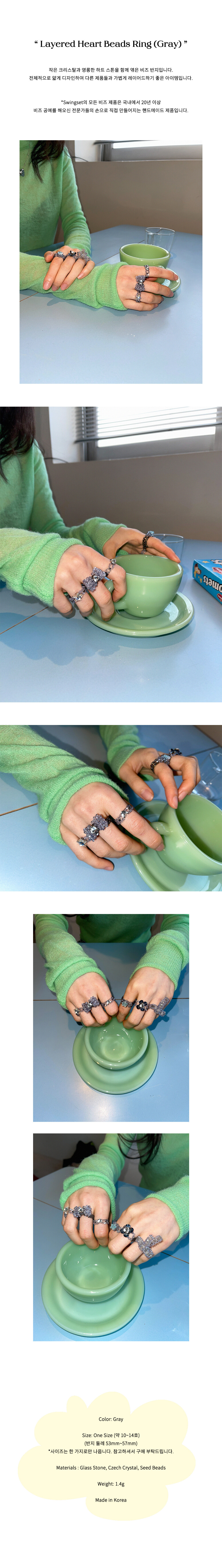 Layered Heart Beads Ring (Gray)
