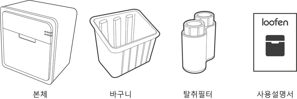 루펜 음식물 처리기 구성품 food waste reducer slw 03