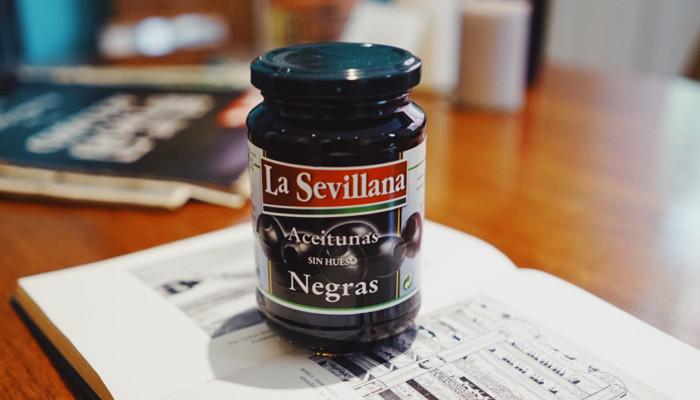 라세빌라나 블랙올리브
