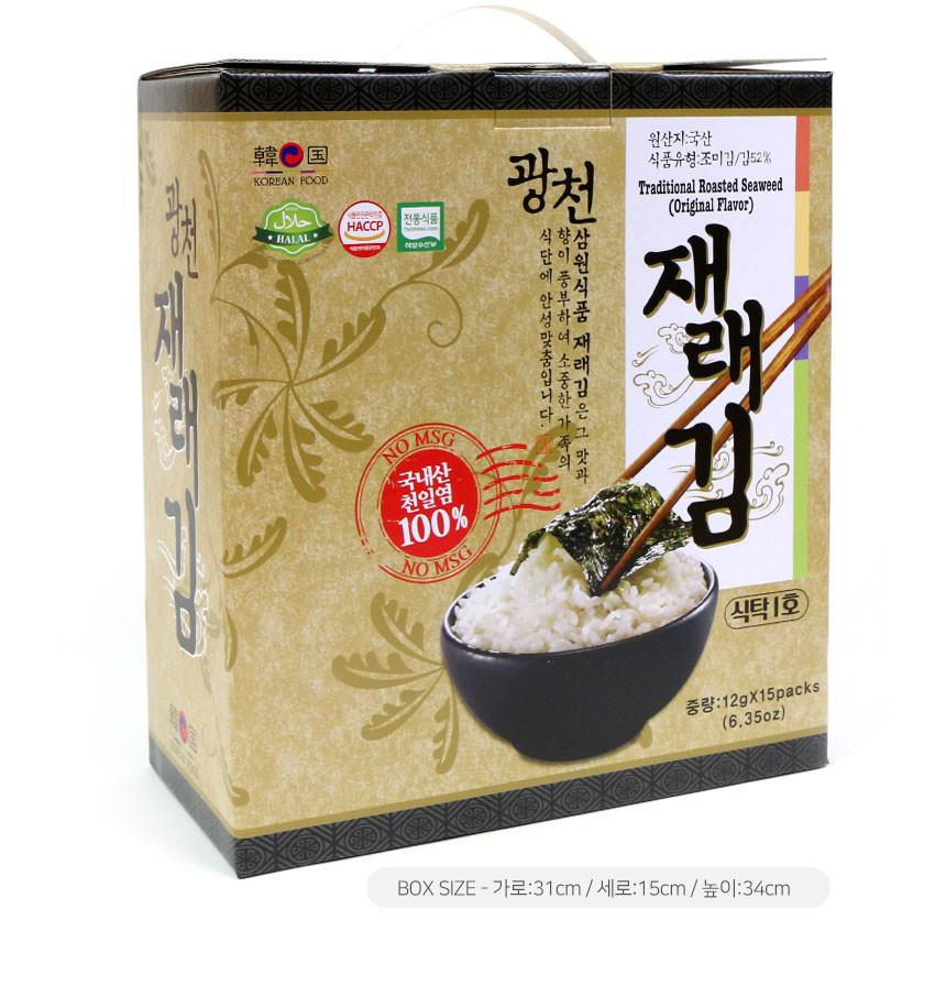 광천재래식탁김