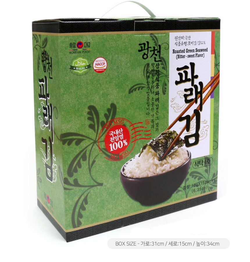 광천파래식탁김