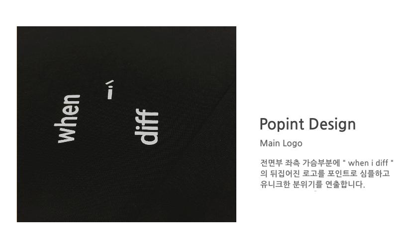 when i diff, 웬아이디프의 포인트 디자인은 전면부 좌측 가슴에 뒤집어진 로고인데, 이를 포인트로 심플하고 유니크한 분위기를 연출합니다.