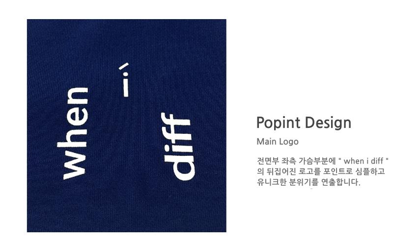 when i diff, 웬아이디프의 포인트 디자인은 전면부 좌측 가슴부분에 뒤집어진 로고를 포인트로 심플하고 유니크한 분위기를 연출합니다.
