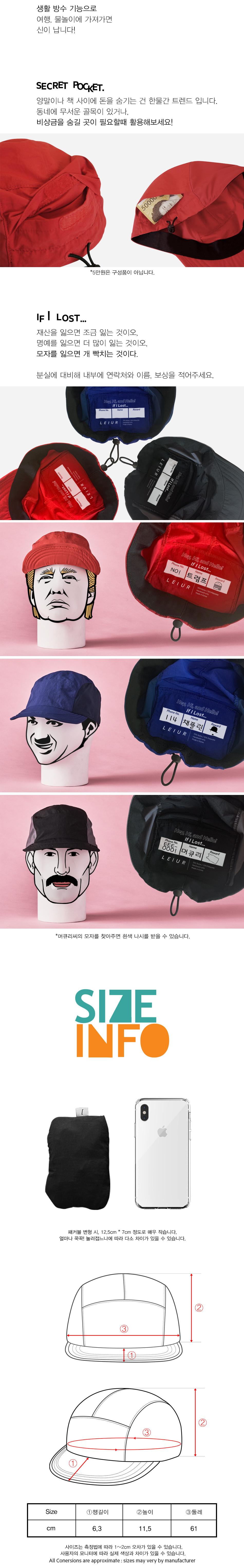 레이어 모자