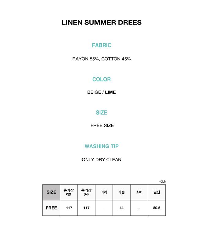 아무르(AMOUR) LINEN SUMMER DRESS_LIME